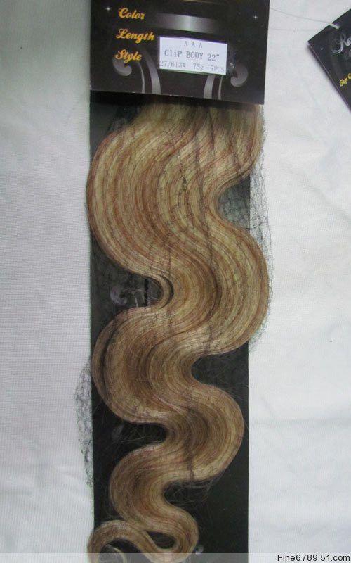 CLIP IN 7pásů BLOND MELÍR vlnité #27/613, 75g, 50cm, 100% lidské vlasy k prodloužení
